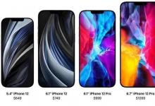 在云南昆明苹果手机换电池需要多少钱-手机维修网