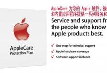 镇江京口区哪里可以维修苹果手机死机开不了机故障-手机维修网