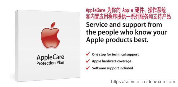 镇江京口区哪里可以维修苹果手机死机开不了机故障